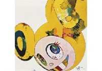 and then, and then, and then, and then, and then, yellow universe (set of 3) by takashi murakami
