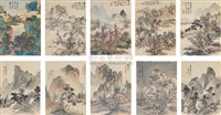 various landscapes (album w/10 works) by lan ying and qi zhijia