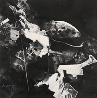 迷离错置的空间 (indistinct and false space) by liu zijian