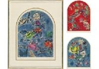 douze maquettes de vitraux by marc chagall