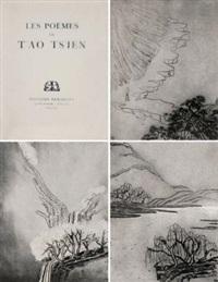 陶潜诗集 (album) by sanyu