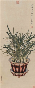 narcissus by empress dowager cixi