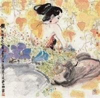 江南春 by dai mingde