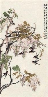 春风燕来 by chen baihe