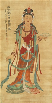 portrait of avalokitesvara from dunhuang grottoes by zhang daqian