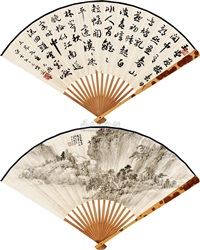 landscape and running script calligraphy by xiao junxian and xiao tui'an