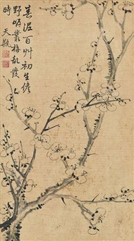 plum blossoms (album w/10 works) by zhang zhao