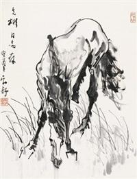 马 by liu boshu