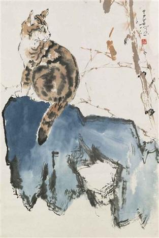 cat by yang shanshen