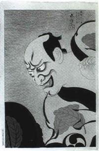 gesichtsbemalung fur einen weiblichen damon-den einst    heikuro spielte-geschaffen von kikoguro v by ueno torii tadamasa