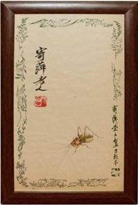 草虫图 by qi baishi