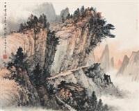 观云图 by huang junbi