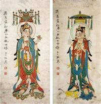 观音立像图一组 (set of 2) by zhang daqian