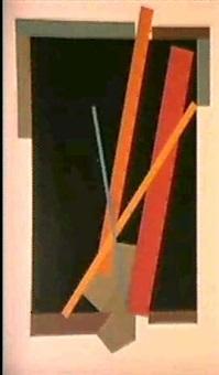doppelfaltung - untergeordnete               konstruktion by rudolf valenta