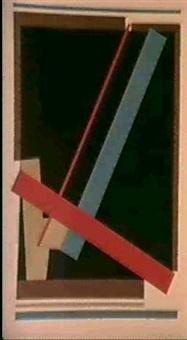 untergeordnete konstruktion by rudolf valenta