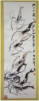 群虾图 by qi baishi