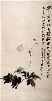 牡丹图 by zhang daqian