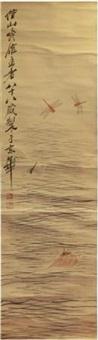 夏池图 by qi baishi