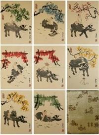 牧牛图画册 (album) by li keran