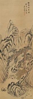 松壑鸣泉 (landscapes) by gu yun