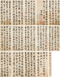 the introduction of frankish culverin (album of 14) by wang shouren