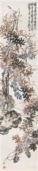 珠藤古朴如拓碑 (rattan) by zhao yunhe