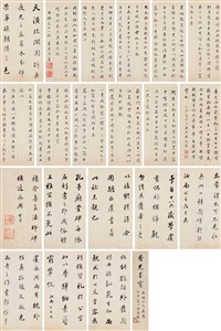 calligraphy in running script (album of 20) by dong qichang