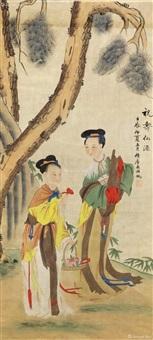 祝寿仙酒图 by wu hufan