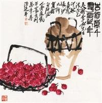 吉利寿酒 by qi bingsheng