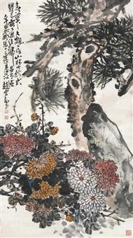 春华久飘落 (flower) by zhao yunhe