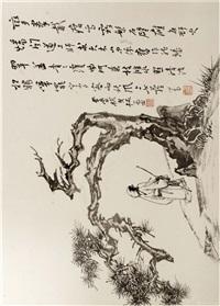 松下高仕图 by zhang daqian and pu ru