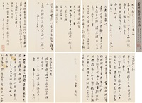 six letters of dong qichang (album of 10) by dong qichang