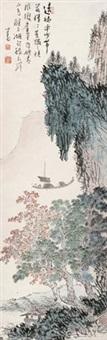 秋林游艇 by pu ru