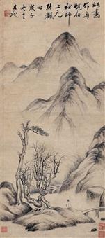 萧山高士图 (landscape) by zhang feng