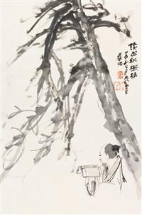 读书秋树根 立轴 水墨纸本 by zhang daqian