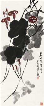 牵牛花 by qian juntao