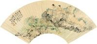 荷净纳凉 (figure) by ma jingjiang