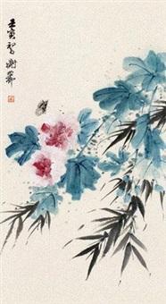 蝶恋花 (一件) by xie zhiliu