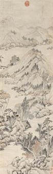 山居图 by tang dai