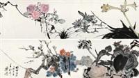 百花图卷 by cheng shifa