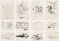 写生册页 (album leaves) by wu guanzhong