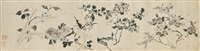 flowers and poems by wang guxiang