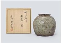 tataki karatsu nanban jar by taroemon nakazato