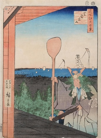 shiba atagoyama from meisho edo hyakkei ôban by ando hiroshige