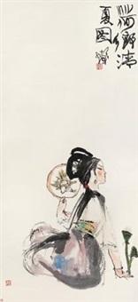荷乡清夏图 by cheng shifa