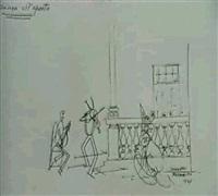 danse en plein air by gino giuseppe soggetti