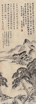 松溪泛舟 by xi gang