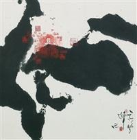 heart of china by gu gan