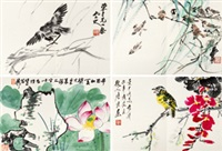 艺圃春光册 册页 纸本 (album of 4) by huang zhou, xie zhiliu, and tang yun