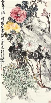 富贵神仙 by zhao yunhe